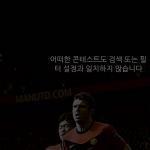 korean fantasy sports
